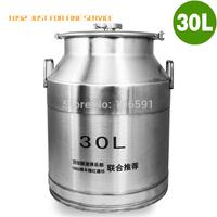 High quality shrink 30L necking, 316 stainless steel barrel, beer fermentation tanks,  fermenter, brewed wine fermenters