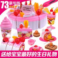 Children play house kitchen playsets 73 DIY honestly happy birthday cake toy 3-7 year-old girl