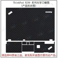 KH Special Laptop Black carbon skin cover for Lenovo Thinkpad X230