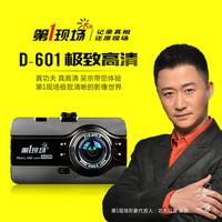 D-601 car driving recorder hd night vision 1080p