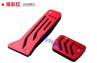 Car pedal foot pedal brake pedal for mazda cx5 cx-5 2012 2013 2014 2015 AT 2pcs per set
