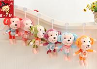 Scarf Monkey  Plush Baby Toy  Doll  Girl  Wedding Gift  Dolls Pendant Mixed Colors