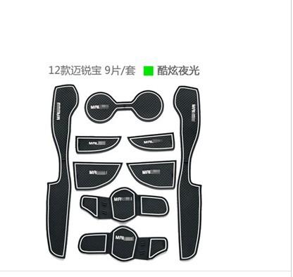 Хромовые накладки для авто malibu , хромовые накладки для авто oem toyota h b