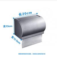 Medium aluminum rolls fully enclosed toilet paper holder dispenser aluminum alloy space frame waterproof tissue box