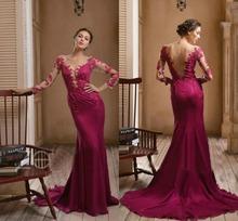 Вечернее платье  от NanJing Yidong Wedding Dress Boutique , материал Полиэстер артикул 32278225887