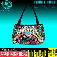 Embroidered bag handbag wholesale ethnic folk style packet bag ladies leisure bag special Yunnan