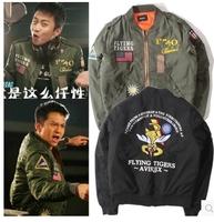 wholesale trends tiger embroidery labeling MA1 flight jacket  Men's baseball clothing High imitation Slim version