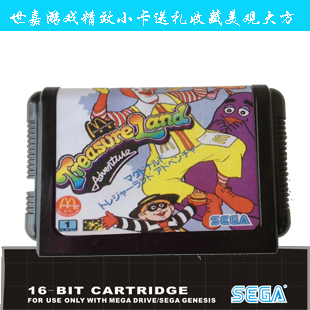 16 bit game card 2015 16 sega 16 bit game card 2015 16 sega