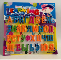 33pcs Russian Alphabet Letters Fridge Magnets, Baby Educational & Learning Toy, Home Decor , Refrigerator Message Board