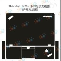 KH Special Laptop Black carbon skin cover for Lenovo Thinkpad E420s