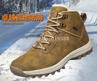 Women and Men Hiking Shoes Winter Genuine Leather Waterproof Outerdoor Add Wool Warm Trekking Shoe Lover Sneakers Fashion Boots