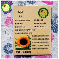 Folk dwarf sunflower seeds, sunflower US imports - 8 seeds/bag