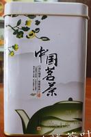 2015 New Arrival 100g Biluochun Tea Top Quality Green Tea Gift Box Packing Chinese Tea Free Shipping