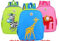 Animal Shaped Children Zoo Backpack Children Double Shoulder School Bag Kids Backpack Elephant giraffe Zebra
