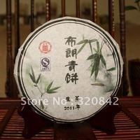 200g premium Chinese Yunnan puer tea , old Pu erh Tea tree materials puerh raw Pu'erh tea cake
