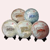 1.911kg Top grade Chinese Yunnan raw puer tea puerh the tea shen pu'er tea with gift box 5PCS wholesale