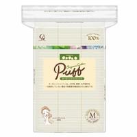 Free Shipping Wholesale  100% Japanese PUFF Size M organic cotton wick 1bag