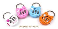 password codes padlock for luggage zipper bag handbag suitcase security travel lock   1pcs/lot  PL16