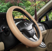 New Ice Silk Breathable Steering Wheel Cover Anti-skid 38cm Summer For Honda Ford BMW Benz Toyota Free Shipping