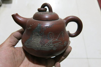 Old Chinese Handcraft Enameled  YiXing Purple Clay  (red stoneware) Teapot ,Landscape & Goose,with mark,Free shipping