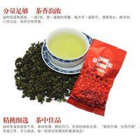 56g 8 pack Superior Oolong Tea TieGuanYin 1275 Black Tea 2013 Tie Guan Yin Weight Loss China Green Food Gift Pack & Free ship