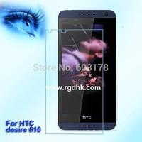 Anti-blue light (film) screen protector for HTC DESIRE 610 ,  3pcs/set
