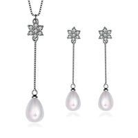 Promotion Price Beautiful Pearl Jewelry Set Women's Birthday Gift 18K White Gold Plated Wedding Jewelry Sets PS040