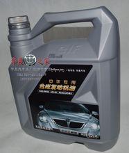 Grandeur Junjie cool treasure V5 special synthetic oil 4 liters loaded [genuine fidelity ](China (Mainland))