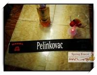 New Pelinkovac Bar Mats Soft PVC bar Runne/Drip Mat  for Pub bar,Home Decoration-  1pc/lot size 600x 85x10mm BAT-16