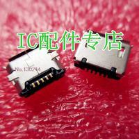 Chip MicroUSB socket MK5P Mike 5P MINIUSB  USB 5-pin female