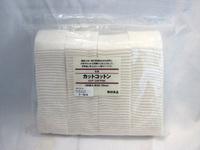 Free Shipping Wholesale  100% Japanese MUJI organic cotton wick 1bag