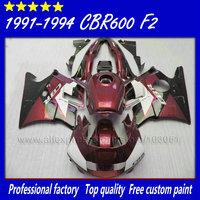 OEM motorcycle fairing bodywork for Honda red white 91 92 93 94 CBR 600 F2 CBR600 F2 1992 1993 1991 1994 CBR600F2 fairngs parts