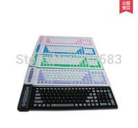Silent waterproof foldable notebook desktop Universal Wireless 2.4G silicone soft keyboard 3 Colors