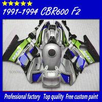 Custom silver fairing kits for Honda 91 92 93 94 CBR 600F2 CBR600 F2 1992 1993 1991 1994 CBR600F2 aftermarket men road fairngs