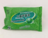 3pcs/lot 85g Shanghai aloevera essence Soap high Efficient anti dry skin, smooth Skin care,Bath soap bubbles antifungal