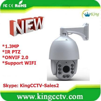 Outdoor dome high speed dome ip camera waterproof full hd 720p 1.3megapixel wifi onvif ptz long IR distance camera(China (Mainland))