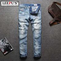 [LEEPU'S] 2015 New high quality perfume men jeans, Nostalgic retro beggar hole 100% cotton slim straight brand pants