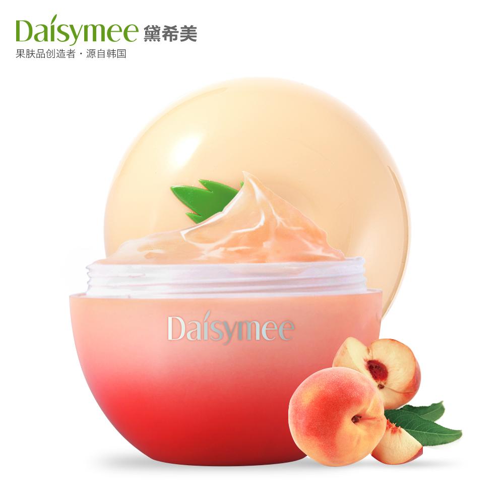 Peachtox moisturizing cream nourishing Juicy Peach moisturizer cream Hyaluronic Acid Hydrate Firm Anti Aging Wrinkle(China (Mainland))