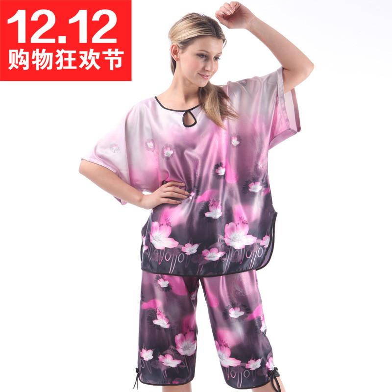 Пижама в подарок девушке 97