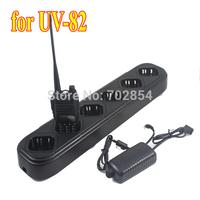 DC 220V/110V charger base & adaptor for baofeng UV-82,pofung UV-89 two way radio 6 Way Rapid Desktop Charger QSC-706S-DA