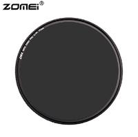 F11731 Zomei Ultra Slim C-PL CPL 77mm Circular Polarizing Polarizer Lens Filter Gradient Grey for SLR DSLR 24-70 24-105 + FS