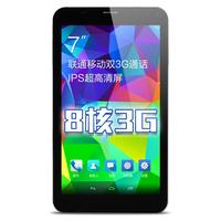 In sotck 7 inch Cube Talk 7X U51GT-C8 Octa Core 3G Tablet PC MTK8392 IPS Screen Android 4.4 GPS OTG Bluetooth FM Talk7X