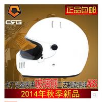 Starwars motorcycle helmet glazed steel pig helmet atv-6
