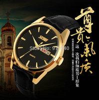 Free shipping 2015 fashion casual Men Personality watch Waterproof Quartz Business Wristwatches 4 colors---nbgt