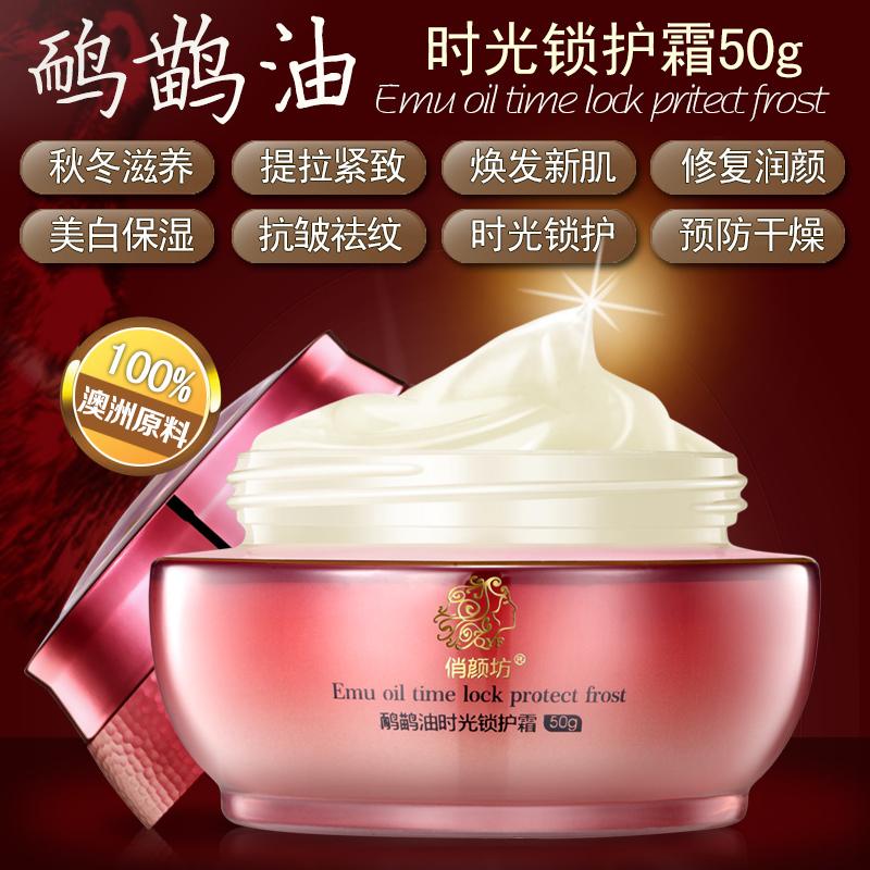 цена на Дневной увлажняющий крем для лица QYANF  02100