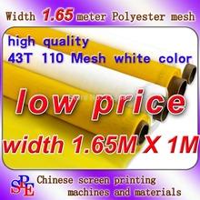 width 1.65 meter DPP 110 mesh count(43T) fabric , screen printing material,screen mesh screen printing frame white(China (Mainland))