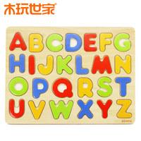 ABC Puzzle BH2504A
