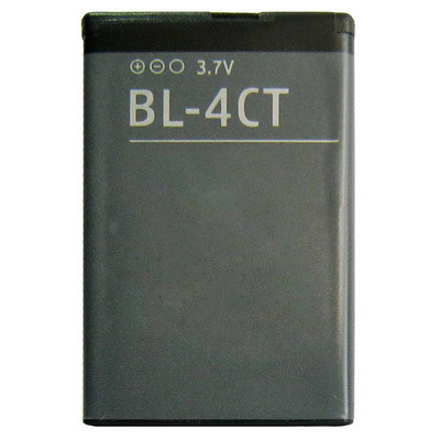 High quality BL-4CT phone Battery for Nokia 7210c 6600f(China (Mainland))