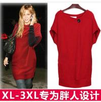 Women Autumn Short Sleeve Dress Female Loose Vestido Celebrity Style Red Dress XL-3XL winter