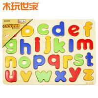 abc Puzzle BH2504B
